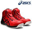 アシックス(asics) 安全靴 ウィンジョブ CP304 Boa 1271A030-600 カラー:クラシックレッド×ブラック【在庫有り…