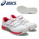 アシックス(asics) 安全靴 ウィンジョブ CP305 AC 1271A035-100 カラー:ホワイト×ホワイト 【在庫有り】【あ…