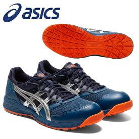 アシックス(asics) 安全靴 ウィンジョブ CP210 1273A006-400 カラー:マコブルー×シルバー【在庫有り】【あす楽】