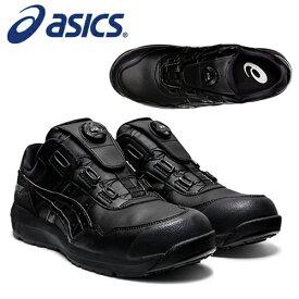 アシックス(asics) 安全靴 ウィンジョブ CP306 Boa 1273A029-001 カラー:ブラック×ブラック 【在庫有り】