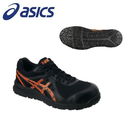 アシックス(asics) 安全靴 ウィンジョブ CP106 FCP106-9009 カラー:ブラック×オレンジポップ【在庫有り】【あす楽】