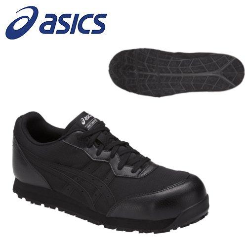 アシックス(asics) 安全靴 ウィンジョブ CP201 FCP201-9090 カラー:ブラック×ブラック【在庫有り】【あす楽】