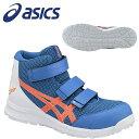 アシックス(asics) 安全靴 ウィンジョブ CP203 FCP203-4330 カラー:ディレクトワールブルー×ショッキングオレ…