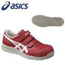 アシックス(asics) 安全靴 ウィンジョブ CP301 FCP301-2301 カラー:プライムレッド×ホワイト【在庫有り】【あ…