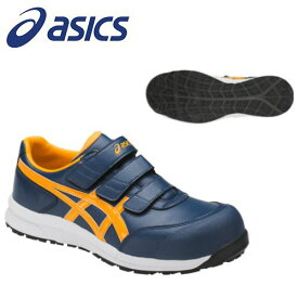 アシックス(asics) 安全靴 ウィンジョブ CP301 FCP301-5004 カラー:インシグニアブルー×ゴールドフュージョン【在庫有り】【あす楽】