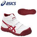 アシックス(asics) 安全靴 ウィンジョブ CP302 FCP302-0126 カラー:ホワイト×バーガンディ【在庫有り】【あす楽】