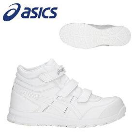 アシックス(asics) 安全靴 ウィンジョブ CP302 FCP302-100 カラー:ホワイト×ホワイト【在庫有り】