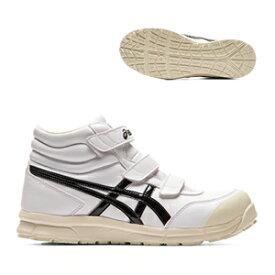【限定カラー】アシックス(asics) 安全靴 ウィンジョブ CP302 FCP302-103 カラー:ホワイト×ブラック【在庫有り】【あす楽】