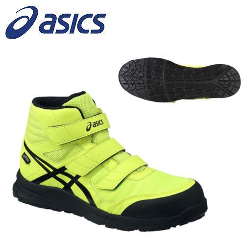 アシックス(asics) 安全靴 ウィンジョブ CP601 G-TX FCP601-0790 カラー:フラッシュイエロー×ブラック【在庫有り】【あす楽】