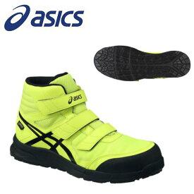 アシックス 安全靴 ウィンジョブ CP601 G-TX FCP601-0790 カラー:フラッシュイエロー×ブラック 安全靴【在庫有り】