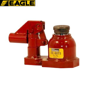 今野製作所(イーグル) ポータブル油圧ジャッキ ダルマー 超低床タイプ ED-60TS