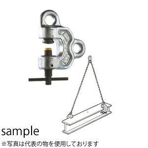 イーグルクランプ ねじ式全方向クランプ SBB-5(10-40) 使用荷重(最小-最大 kg):1000-5000