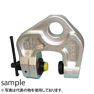イーグルクランプ ねじ式広開口クランプ SBB-5(40-80) 使用荷重(最小-最大 kg):1000-5000