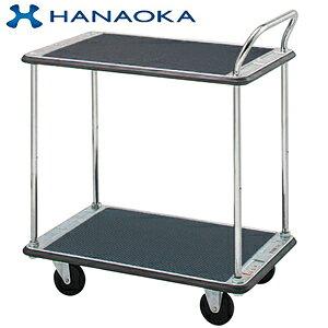 花岡車輌(HANAOKA) DM-BT2-DX スチール製 二段片ハンドル式台車 450×710 ダンディミドル