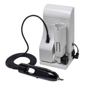 本多電子 ホビー用 超音波カッター ZO-41 II 【在庫有り】