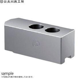 北川鉄工所 パワーチャック用ソフトジョー(生爪) 標準爪型式 SB06C1