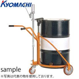 京町産業 ドラムカー CD300 積載量:300kg [送料別途お見積り]