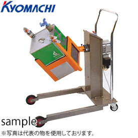 京町産業 スタンドシェーカー(攪拌機) 一斗缶用 DSK-30C AC100V [送料お見積り]