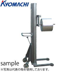 京町産業 ハンドリフトラムフォーク式リフト FL500R 荷重:500kg 揚程:100〜1250mm [送料別途お見積り]