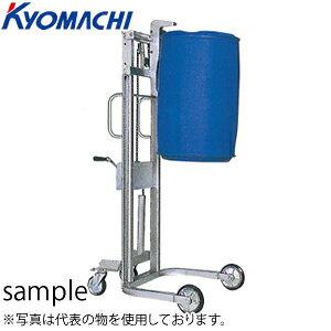 京町産業 ハンドドラムリフト(手巻き) イーグルタイプ HEP200 荷重:200kg 最高高さ:950mm [送料お見積り]