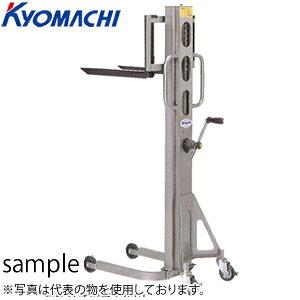 京町産業 ハンドリフト HL100AC 荷重:100kg 揚程:110〜1250mm [送料お見積り]