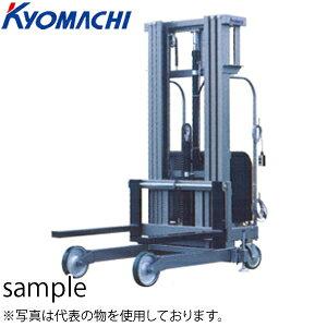 京町産業 スペースリフト(電動油圧 単相100V) LMH500-3-100 荷重:500kg 揚程(フォーク):650〜4500mm [送料別途お見積り]