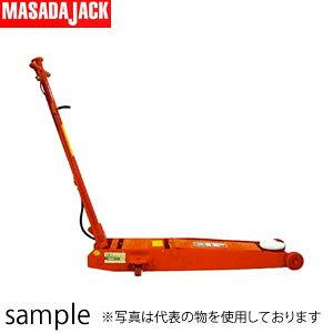 マサダ製作所 日本製 低床エアーサービスジャッキ ASJ-20ML [個人宅配送不可][送料別途お見積り]