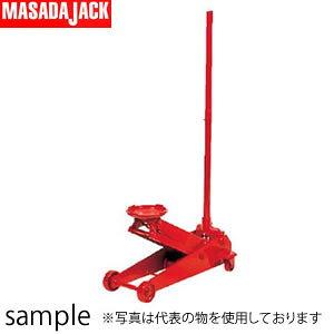 マサダ製作所 日本製 サービスジャッキ(手動油圧式) SJ-15H-3 [個人宅配送不可][送料別途お見積り]