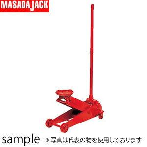 マサダ製作所 日本製 サービスジャッキ(手動油圧式) SJ-20S-3 [個人宅配送不可][送料別途お見積り]