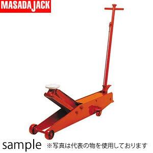 マサダ製作所 日本製 低床サービスジャッキ(手動油圧式) ペダル付 SJ-30LL [個人宅配送不可][送料別途お見積り]