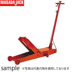 マサダ製作所 日本製 低床エアーサービスジャッキ 高さ調整式受金付 ASJ-18M-2S [個人宅配送不可][送料別途お見積り]
