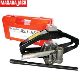マサダ製作所 シザースジャッキ MSJ850 タイヤ交換用 油圧パンタグラフジャッキ【在庫有り】