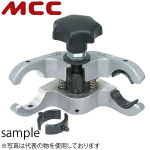 MCCコーポレーション コンパクトエルボクランプ【EK】 EK-30 呼び(JIS):25・30