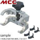 MCCコーポレーション ソケットクランプ【ES】 ES-30 呼び(JIS):25・30