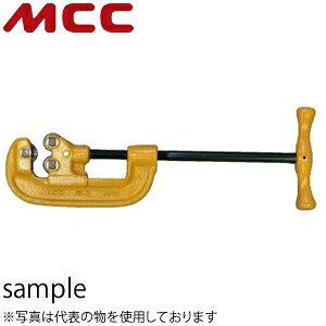 MCCコーポレーション 単管カッタ【PCS】 替刃式 PCS-02 切断能力:φ10.5〜φ60.5鋼管