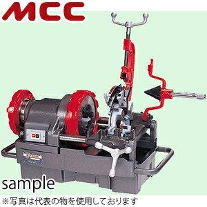 MCCコーポレーション パイプマシンネジプロ80【PM】 自動ダイヘッド仕様 PMNA080 切断能力:8A〜80A(1/4 B〜3B)