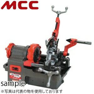 MCCコーポレーション パイプマシンネジプロ40【PM】 手動ダイヘッド仕様 PMNG040 切断能力:8A〜40A(1/4 B〜11/2B)