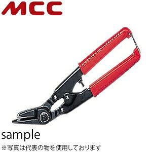 MCCコーポレーション バンドカッタNo.0【SC】 梱包用帯鉄/強力ポリプロバンド用 SC-0200 呼び:SC