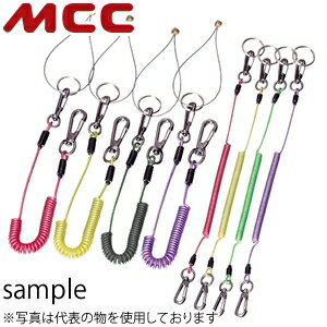 MCCコーポレーション セーフティワイヤショート【SFW】 バイオレット SFW-300G 最大伸長:1330mm