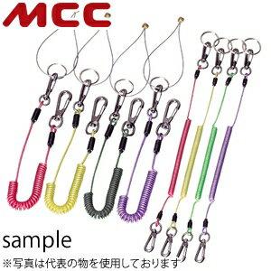 MCCコーポレーション セーフティワイヤショート【SFW】 ブラック SFW-300V 最大伸長:1330mm