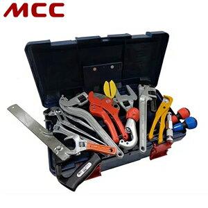 MCCコーポレーション プロ用配管工具セットミスター便利くんV SRS4505 (14点セット) 総質量:6.5kg