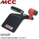 MCCコーポレーション 塩ビ管切断アタッチメント300本体 VPAC300