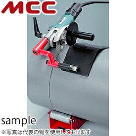 MCCコーポレーション 塩ビ管切断面取り機300【VPB】 VPB-300