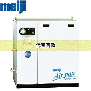 明治機械製作所 エアパックス (パッケージコンプレッサ) APK-22C-6P (60Hz) [個人宅配送不可]