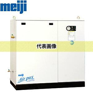明治機械製作所 エアパックス (パッケージコンプレッサ) APK-110C-5P (50Hz) [個人宅配送不可]