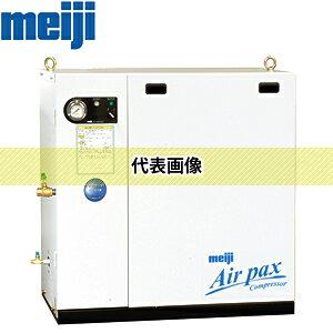 明治機械製作所 エアパックス (パッケージコンプレッサ) APKH-37B-5P (50Hz) [個人宅配送不可] [受注生産品]