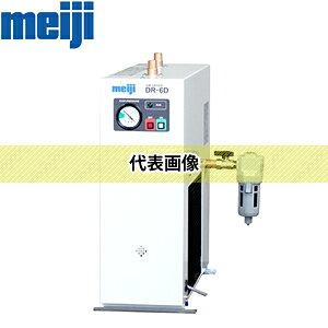 明治機械製作所 冷凍式エアドライヤ(標準入気仕様) DR-6D s2 [個人宅配送不可]