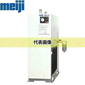 明治機械製作所 冷凍式エアドライヤ(高温入気仕様) DRC-15E [個人宅配送不可]