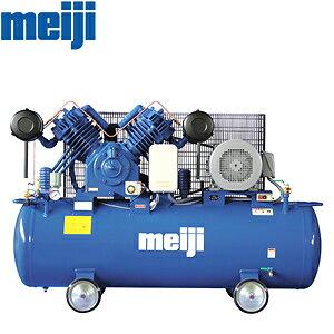 明治機械製作所 低圧断続運転式小型汎用コンプレッサ LW-75-5P (50Hz) [個人宅配送不可]
