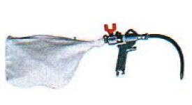 明治機械製作所 ダスター付バキュリーナ VCM-DF-1